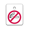 NO SMOKING Reminder Key Tags - Key Fob